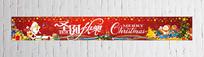 网店圣诞快乐banner