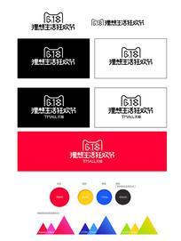 618理想生活节logo素材