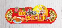 超市中秋月饼吊牌