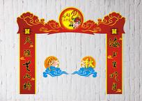 中秋节超市入口门牌
