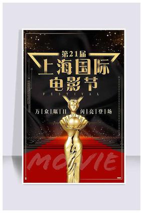 国际电影节明星走红地毯实拍视频素材图片