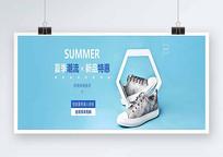 男鞋新品特惠海报