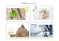 四季明信片PSD
