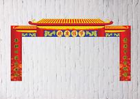 中秋节门楼设计