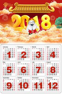 2018狗年高档挂历psd