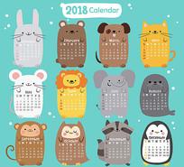 2018可爱动物年历