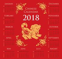 2018喜庆狗大气年历ai