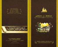 暗色系古典房地产画册