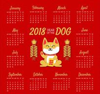 红色狗年年历矢量ai
