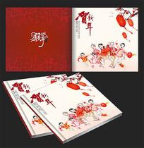 猴年春节画册封面cdr
