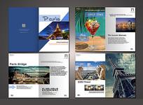 蓝色旅游主题画册