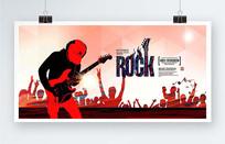 摇滚乐队宣传海报