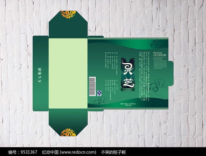 灵芝包装盒设计图片