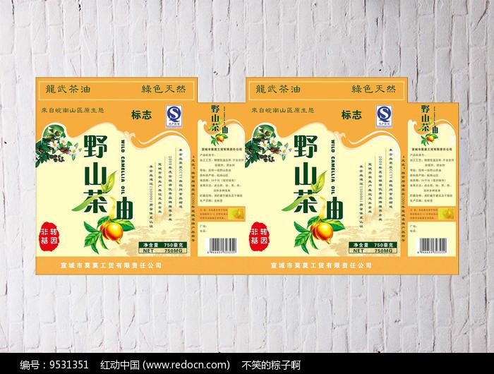 野山茶油包装图片