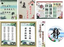 古典书法名言展板背景