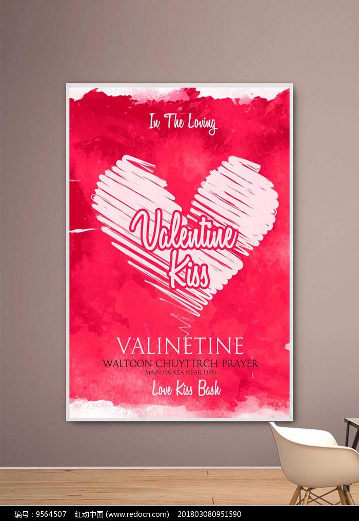 免费素材 psd素材 psd广告设计模板 海报设计 情人节创意海报设计  请