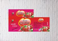 草莓牛奶包装设计
