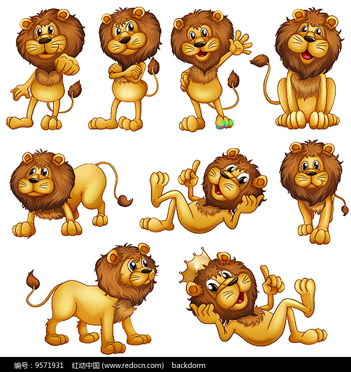 卡通狮子形象