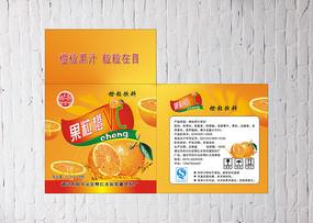 橙粒饮料包装箱设计