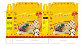 米粉包装箱设计