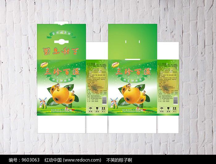 枇杷露包装设计图片