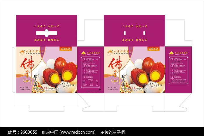 皮蛋包装箱设计图片