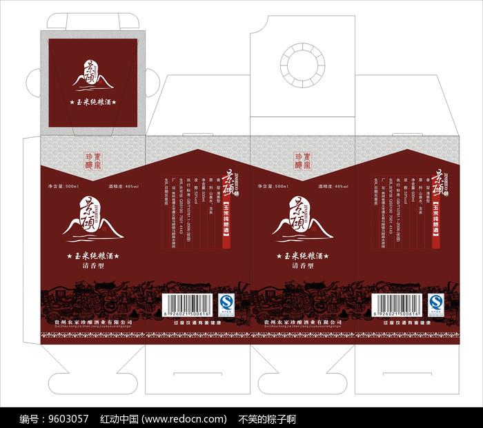 清香白酒包装设计图片