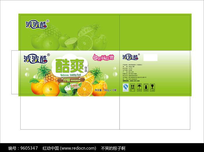 什锦水果饮料包装设计图片
