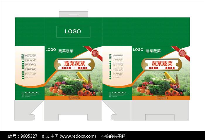 蔬菜包装箱设计图片