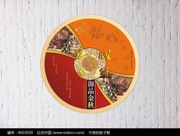 圆形月饼盒设计图片