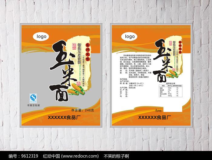 玉米面包装设计图片
