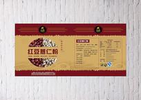 红豆薏仁粉瓶贴设计