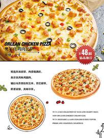 pizza美食素材