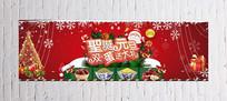 淘宝圣诞元旦海报设计