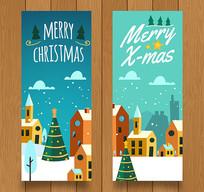 2款圣诞节竖版海报