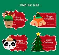 4款彩色圣诞节标签矢量素材