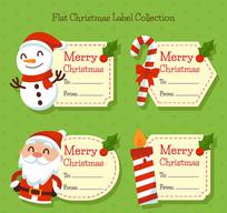 4款可爱圣诞节留言卡矢量素材