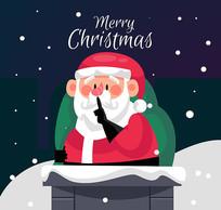 卡通钻烟囱的圣诞老人