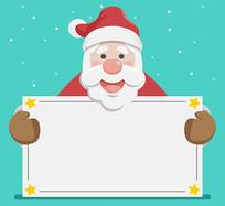 可爱笑脸举纸板的圣诞老人