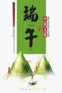 中国文化端午节海报