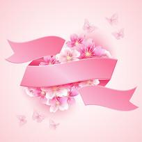 精致粉色花卉花朵边框矢量