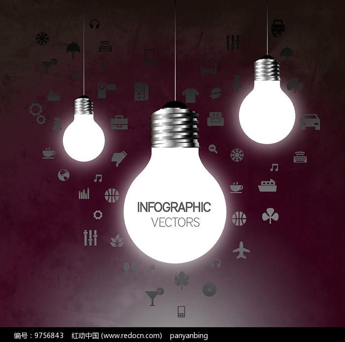 明亮灯泡商务信息图矢量素材图片