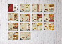 菜谱孩子矢量v菜谱适合的湘菜好吃的吃菜谱大全图片