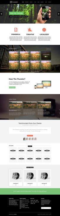 外国商务网站模板
