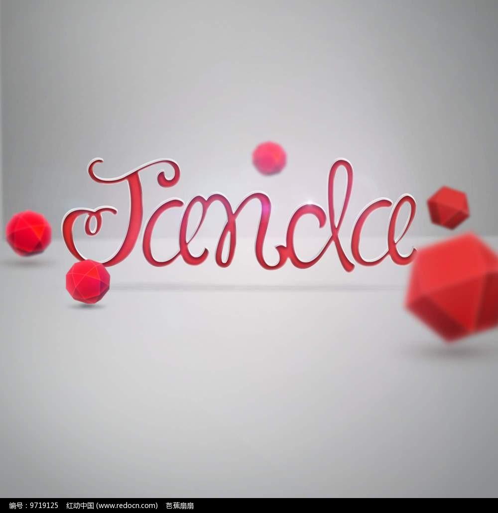 3D创意英文字体图片