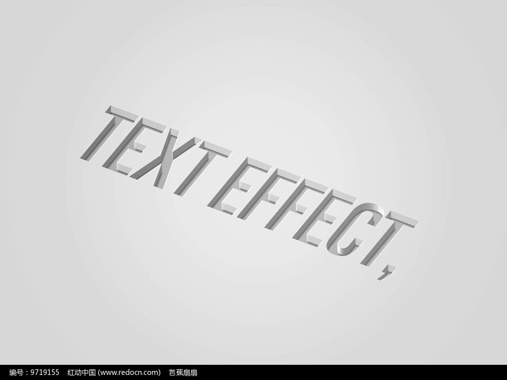 3D立体浮雕字体图片