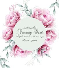 粉色唯美鲜花框架矢量素材