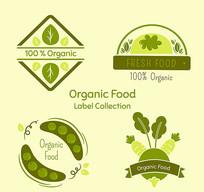 瓜果蔬菜标签矢量素材