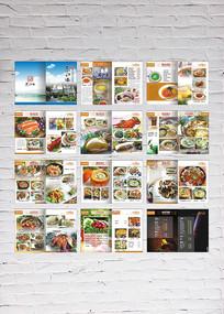 精美中餐菜谱设计