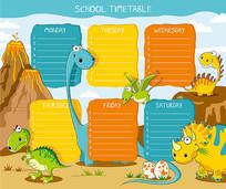侏罗纪公园课程表矢量图